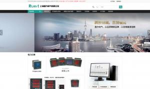 上海昌方电气有限公司
