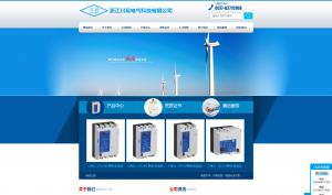 浙江川易电气科技有限公司