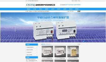 温州莱源电气科技有限公司